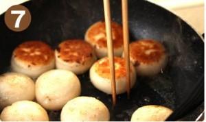 餃子のおいしい焼き方7