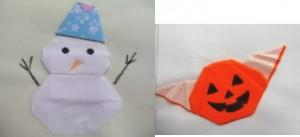 季節の物も折り紙になるんです!