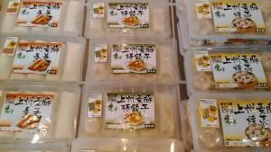 店舗限定販売「上州麦豚」シリーズにはぐんまちゃんのラベルが!