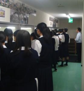 高校生の工場見学!