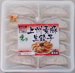 上州麦豚生餃子