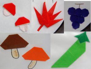 秋の折り紙 その1