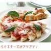 アレンジレシピVol.16 餃子ピザ おトクぎょうざがピザに大変身!にんにく入りの餃子はイタリアンにもピッタリ♪