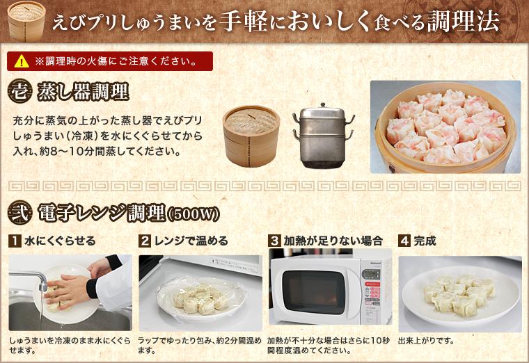 手軽に美味しく食べる調理法
