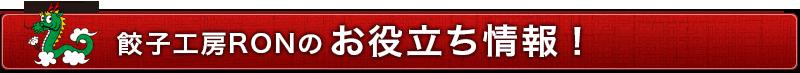 鐃緒申鐃緒申立鐃緒申鐃緒申鐃藷タワ申鐃夙ワ申